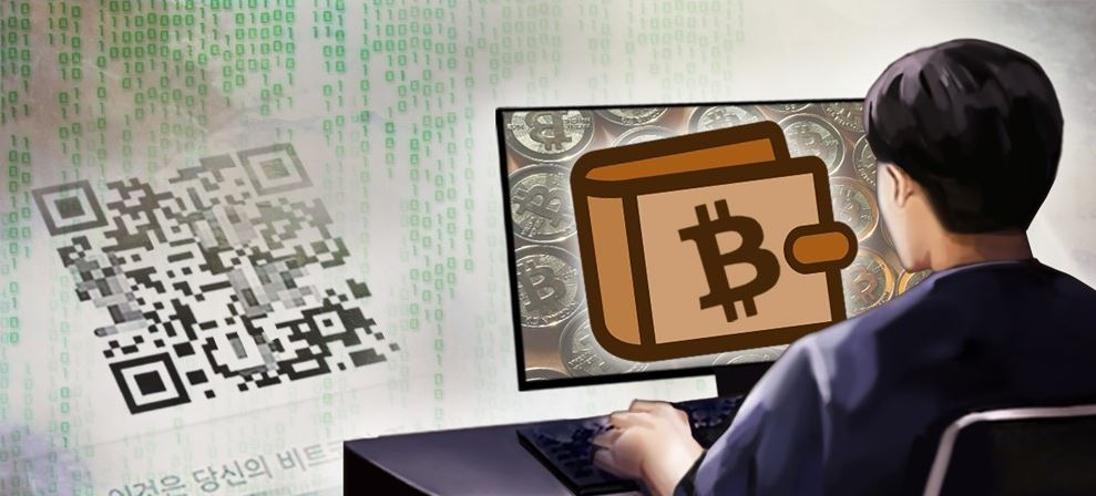 Damage from cryptocurrency-related crimes estimated at 2.7 tr won