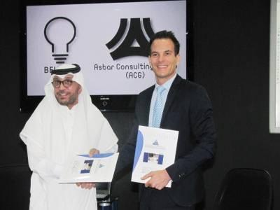مركز أسبار وبيهافيا يوقعان اتفاقية تعاون حصري في مجال الاستشارات البحثية
