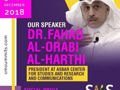 مشاركة د. فهد العرابي الحارثي كمتحدث في قمة شبكات التواصل الاجتماعي في دورتها الخامسة في دبي