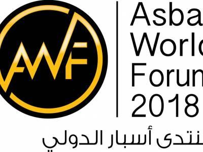 الخميس .. آخر موعد لاستقبال المشاركات في جائزة منتدى أسبار الدولي