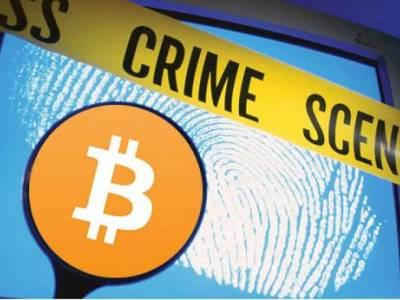 تحالف بناء الثقة على الإنترنت (OTA): صعود العملات الرقمية يولد جرائم إلكترونية جديدة