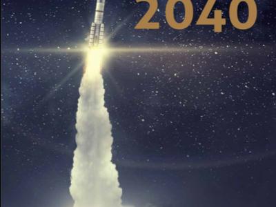 تقرير وظائف المستقبل 2040