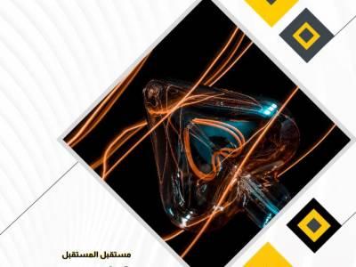 منتدى أسبار الدولي يستعرض دور التقنيات الذكية في إسعاد البشرية وتحقيق رفاهيتهم