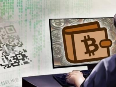كوريا الجنوبية تخسر مليارات الدولارات بسبب جرائم العملات الرقمية
