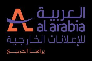 Alarabia_Logo_.png