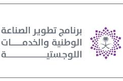 logo_nedlep.jpg