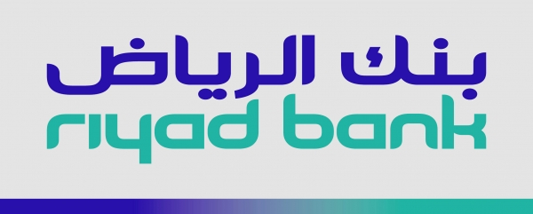 Riyadh Bank is the golden sponsor of Asbar World Forum 2017